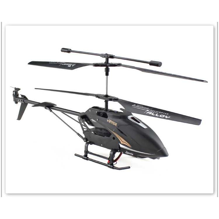 Balance Ball Aircraft: Cheap 46cm Remote Control (RC) Helicopter With GYRO